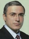 Ходорковский Михаил Борисович отзывы