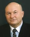 Лужков Юрий Михайлович отзывы
