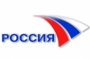 Телеканал Россия отзывы