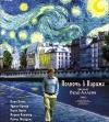 Полночь в Париже отзывы