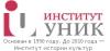 УНИК Институт культуры отзывы