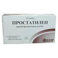 Tabletták a prosztatitis visszavonásából