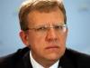Кудрин Алексей Леонидович отзывы