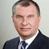 Сечин Игорь Иванович отзывы