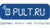 Пульт.ру отзывы