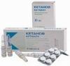 Ketanov (Кетанов) отзывы