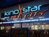 KinoStar City отзывы