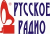 Русское Радио отзывы