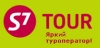 S7 TOUR отзывы