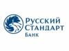 Банк Русский Стандарт отзывы