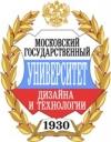 Государственный университет дизайна и технологий МГУДТ отзывы
