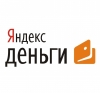 Яндекс Деньги отзывы