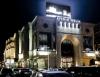 Ереван Плаза отзывы