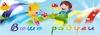 """Детский центр развития """"Выше радуги"""" отзывы"""