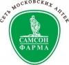 "ООО ""Самсон-Фарма"" отзывы"