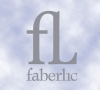 Faberlic ( Фаберлик ) отзывы