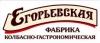 Егорьевский мясокомбинат отзывы