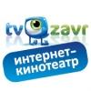 TVzavr.ru отзывы