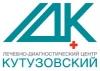 """Лечебно-диагностический центр """"Кутузовcкий"""" отзывы"""