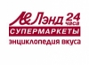 Лэнд, супермаркет (Санкт-Петербург) отзывы