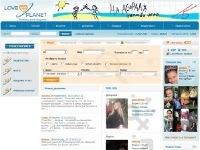 Loveplanet ru сайт знакомств для секса знакомство с пожилыми для секса