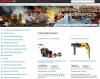Интернет-магазин Кувалда.ру отзывы