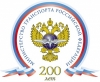 Министерства транспорта РФ отзывы