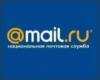 Mail.ru отзывы