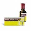 Медитонзин отзывы