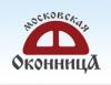 Московская Оконница отзывы