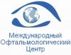 Международный Офтальмологический Центр отзывы