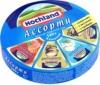 Hochland Сыр отзывы