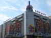 Киноцентр Соловей на Красной Пресне отзывы