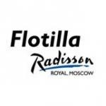 """Флотилия """"Рэдиссон Ройал, Москва"""""""