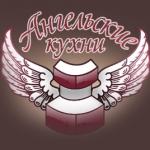 """ООО """"Ангельские кухни"""""""