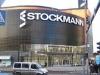 ТЦ Стокманн (Екатеринбург) отзывы