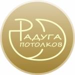 Радуга Потолков