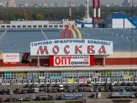 """ТЦ """"Москва"""""""