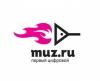 MUZ.RU отзывы