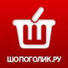 Шопоголик.ру отзывы