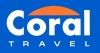 Coral Travel отзывы