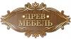 drev-mebel.ru отзывы