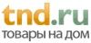 Товары на дом (tnd.ru) отзывы