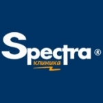 Клиника Спектра