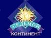Седьмой Континент - Рядом с домом (Москва) отзывы