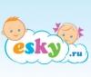Ескай детский интернет-магазин отзывы
