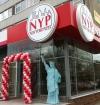 New York Pizza (Новосибирск) отзывы