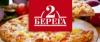 Пицца 2 Берега отзывы