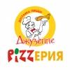 Джузеппе Доставка Пиццы отзывы