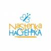 """""""Настенька"""" - фонд помощи детям с онкологией отзывы"""